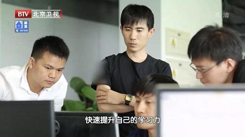 北京卫视《为你喝彩》专题纪录片 讲述枭龙科技AR创业历程